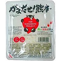 濱田精麦 がまだせ!熊本ごはん 熊本県産森のくまさん100% 150g×12個