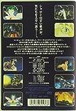 マクロスプラス MOVIE EDITION [DVD] 画像