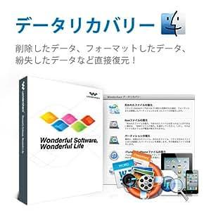 Wondershare データリカバリー(Mac版) mac データ復元ソフト ゴミ箱 SDカード ファイル 復元 hdd 復旧 復元|ワンダーシェアー