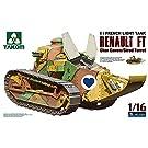 タコム 1/16 TKO16001 フランス軽戦車 ルノーFT w/Girod Turret