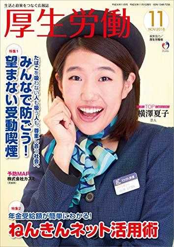 横澤夏子阿佐ヶ谷姉妹が2代目女王!「女芸人No.1決定戦THEW」を制す