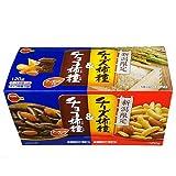【新潟県限定】 チーズ柿種 &チョコ柿種 120g(チーズ柿種5袋、チョコ柿種5袋)