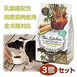 NEW 【まとめ買い】ペットパラダイス 愛犬用 ビオキッチン 国産 犬用総合栄養 全犬種 【1kg】×3個
