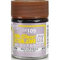 【溶剤系アクリル樹脂塗料】Mr.クリアカラー GX109 GXクリアブラウン