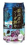 〔缶チューハイ〕 鍛高譚のソーダ割り 350ml缶 1ケース (1ケース24本入)合同酒精(ゴードー)(GODO)(たんたかたん)