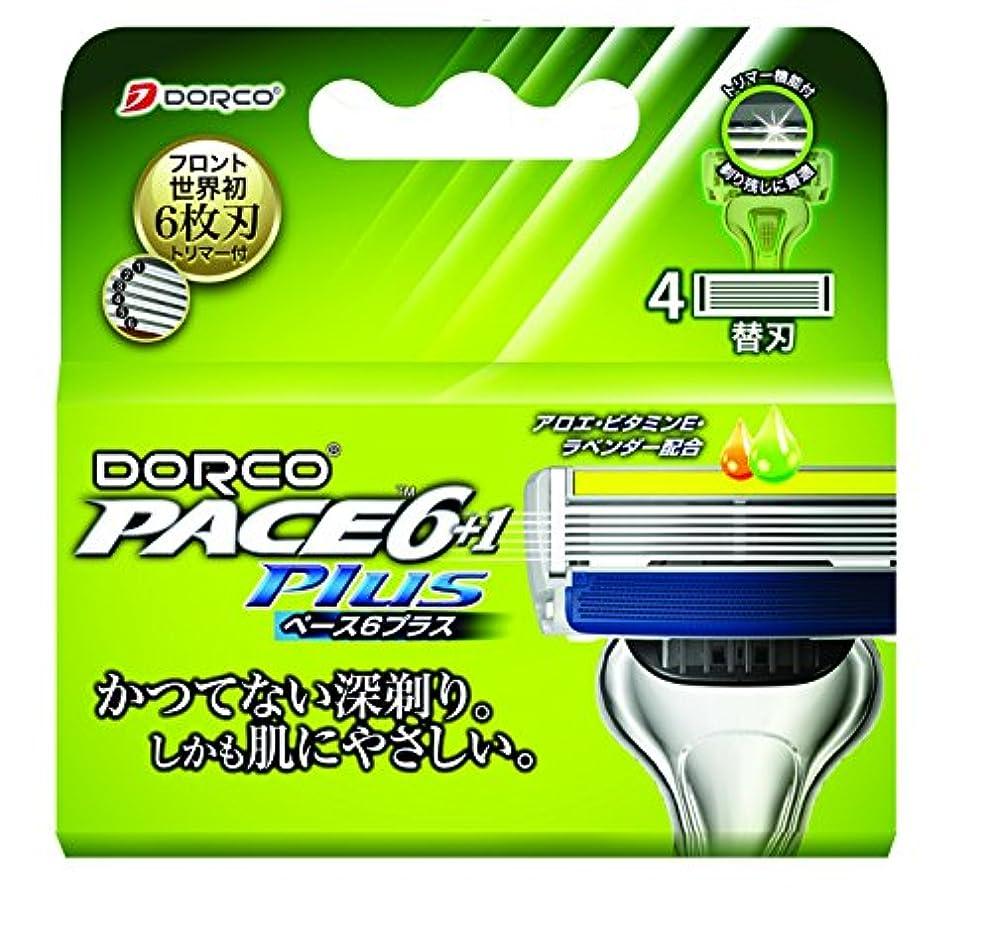 メンテナンスマージン歌DORCO ドルコ PACE6Plus 男性用替刃式 カミソリ6枚刃 替え刃
