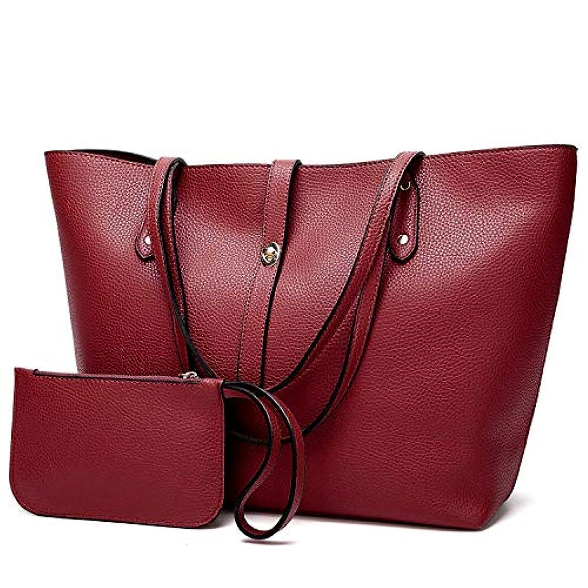 反論者ほかに軽減する[TcIFE] ハンドバッグ レディース トートバッグ 大容量 無地 ショルダーバッグ 2way 財布とハンドバッグ