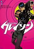 グレイソン / ティム・シーリー&トム・キング のシリーズ情報を見る