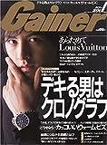 Gainer (ゲイナー) 2006年 01月号