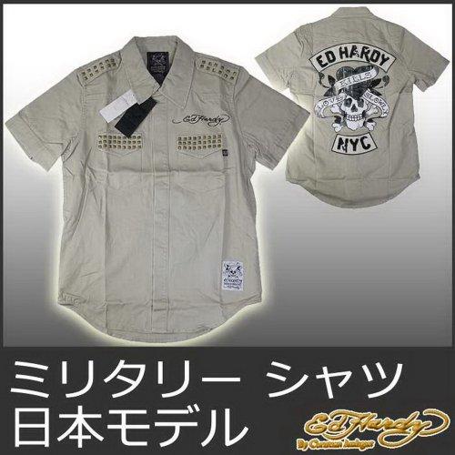 (エド・ハーディー)ED HARDY JAPAN 半袖シャツ ラブキル スパンコール/ベージュ EDHARDY エドハーディー 5246 ドン エド・ハーディー メンズ ミリタリー サファリ ツイル シャツ ED HARDY MENS LOVE KILLS SLOWLY MILITARY SAFARI TWILL SHIRT M05SFR091