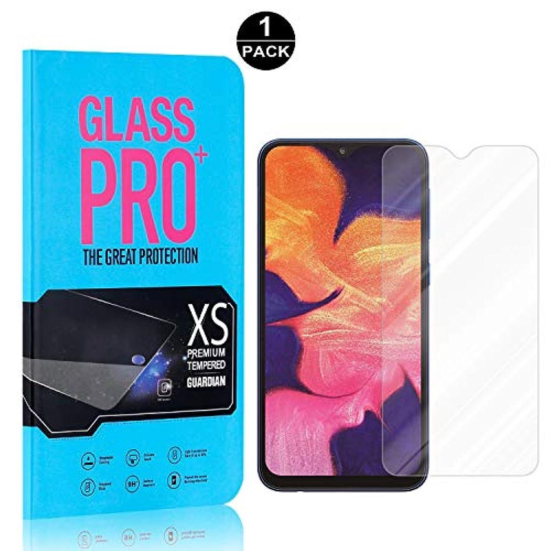 振動させる二導体【1枚セット】 Galaxy M10 超薄 フィルム CUNUS Samsung Galaxy M10 専用設計 強化ガラスフィルム 高透明度で 気泡防止 飛散防止 硬度9H 耐衝撃 超薄0.26mm 液晶保護フィルム