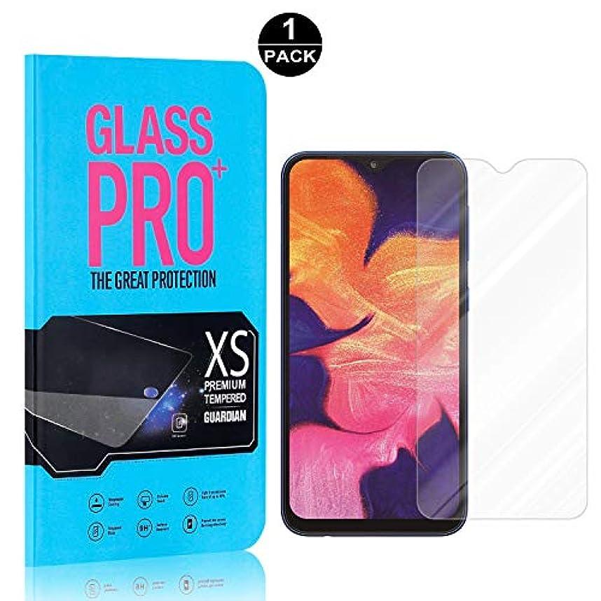 遅れうねる法廷【1枚セット】 Galaxy M10 超薄 フィルム CUNUS Samsung Galaxy M10 専用設計 強化ガラスフィルム 高透明度で 気泡防止 飛散防止 硬度9H 耐衝撃 超薄0.26mm 液晶保護フィルム