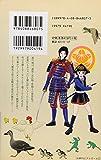 アシガール 1 (マーガレットコミックス) 画像