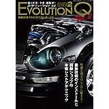 EVOLUTION Q Vol.2―甦る旧車・名車・絶版車!! (SAN-EI MOOK OPTION2)