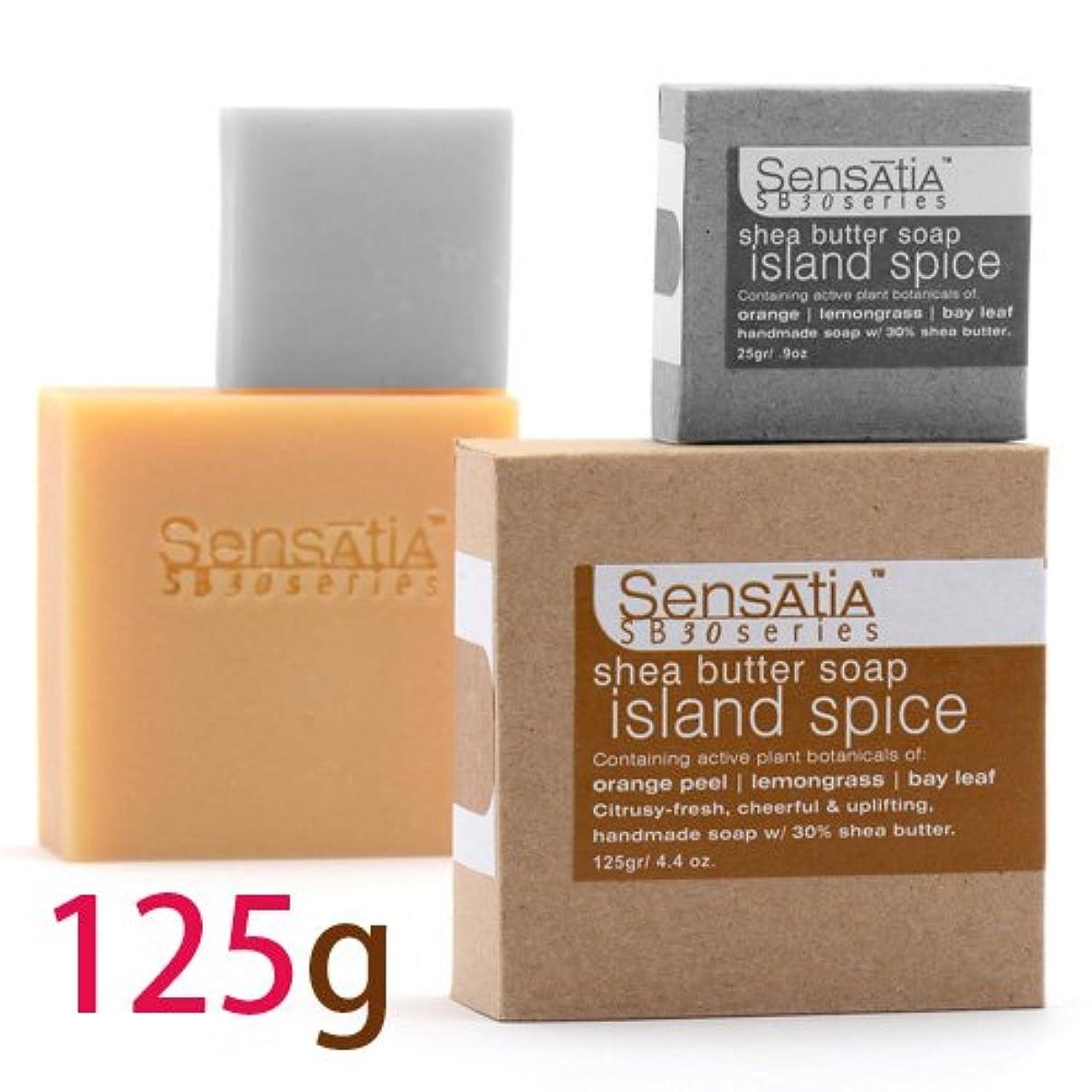 飲食店腐食する慈善Sensatia(センセイシャ) シアバターソープ(SB30) アイランドスパイス 125g