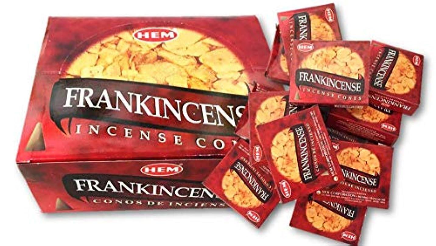 火曜日シャーロックホームズアセンブリHEM(ヘム)お香 フランキンセンス コーンタイプ 1ケース(10粒入り1箱×12箱)