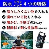 笑顔一番 新素材 防水バッグ ドライバッグ ドラム型 防水ポーチ付 5L 10L 20L 30L (5) イエロー, 10L 画像