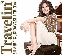 Travelin by SUMIRE TRIO KURIBAYASHI (2015-10-21)