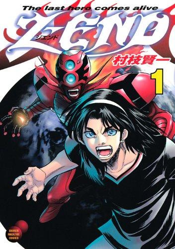 Z-END(1) (KCデラックス 週刊少年マガジン)の詳細を見る