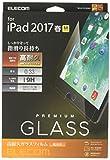 エレコム iPad フィルム iPad Pro 10.5 2017年モデル 高耐久強化ガラス 硬度9H 厚さ0.33mm TB-A17FLGG03