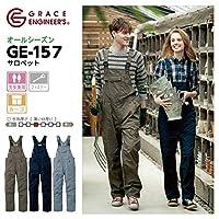 GRACE ENGINEERS(グレースエンジニアーズ) 通年 サロペット GE-157 色:オリーブ サイズ:LL