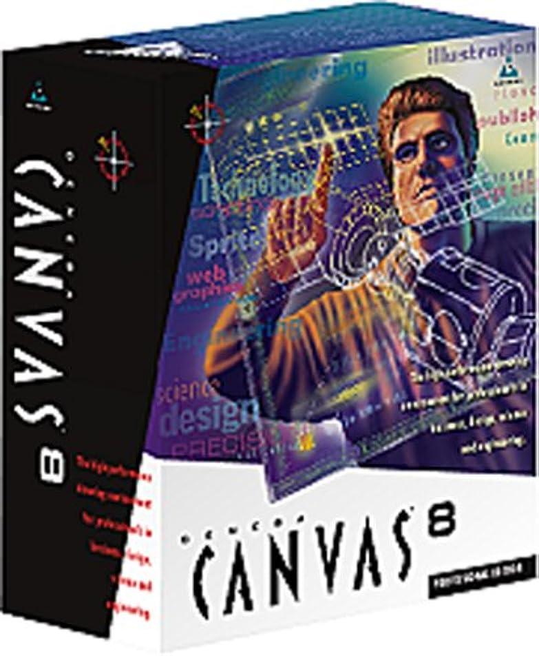 抽選流体打たれたトラックCANVAS 8 シングル (E)