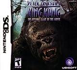 King Kong (輸入版:北米)