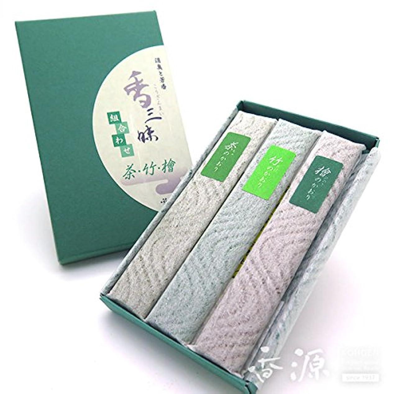 うぬぼれた重量包括的フラボノイドで消臭 薫寿堂のお香 香三昧 茶?竹?檜(チャ?タケ?ヒノキ)