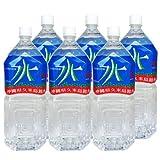 超軟水ミネラルウォーター 久米島の自然水 (2L×6本)×2ケース/2箱(12本)