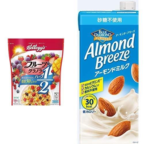 【セット買い】ケロッグ フルーツグラノラ ハーフ 徳用袋 500g×6袋 + アーモンド・ブリーズ 砂糖不使用 1L×6本