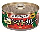 【大幅値下がり!】いなば 完熟トマトカレー 165g×24個が激安特価!