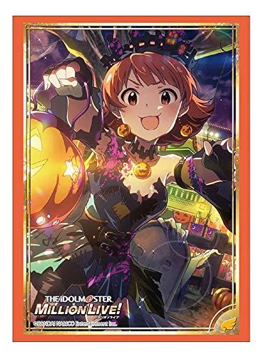 ブシロードスリーブコレクション ハイグレード Vol.2050 アイドルマスター ミリオンライブ!『野々原茜』