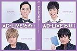 「AD-LIVE 2016」第2巻(小野賢章×森久保祥太郎)[Blu-ray/ブルーレイ]