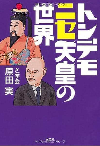 辰 吉郎 堀川