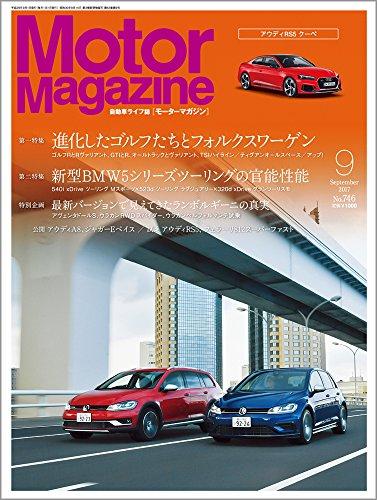 Motor Magazine (モーターマガジン) 2017年9月号 [雑誌]の詳細を見る