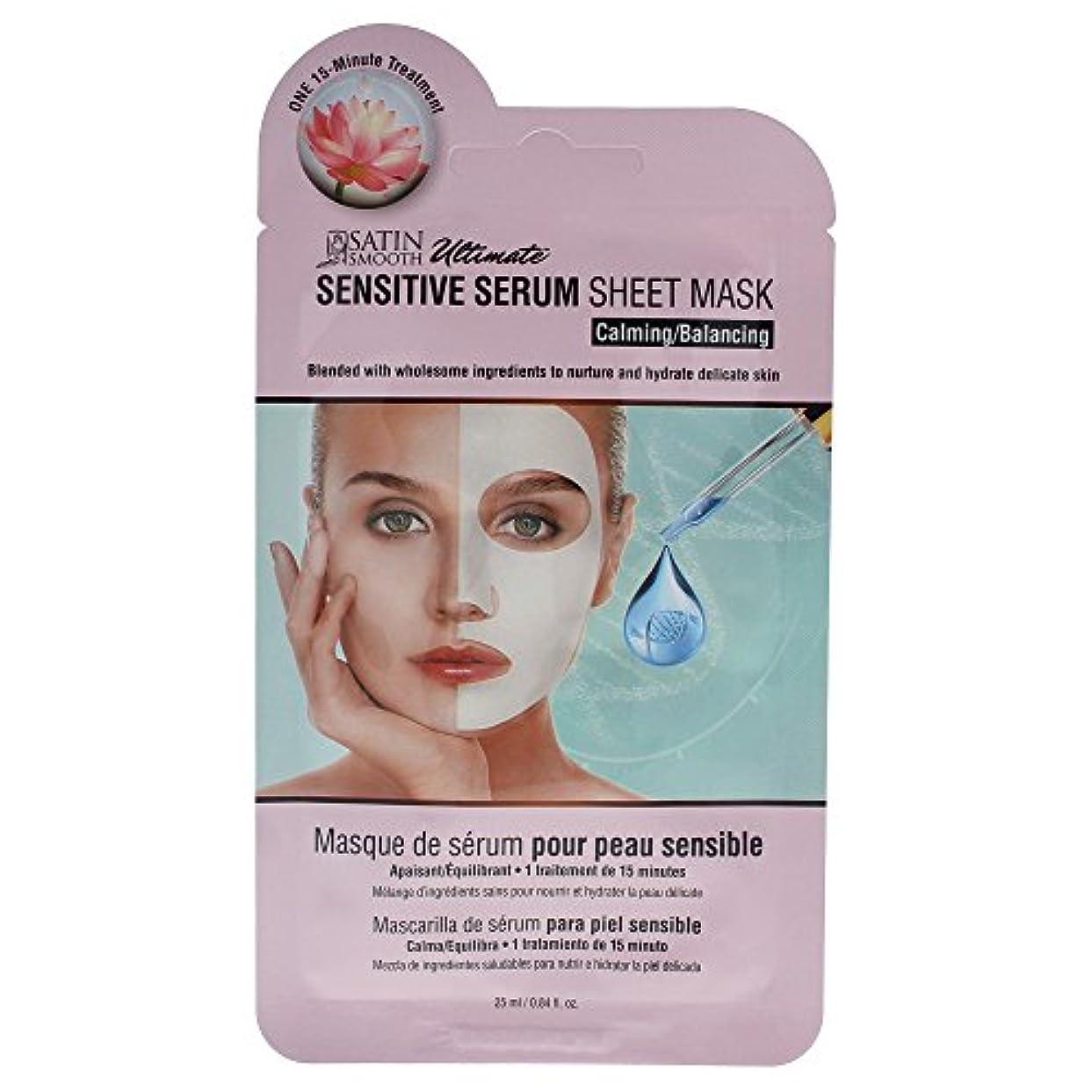 貝殻効果潜むSensitive Serum Sheet Mask