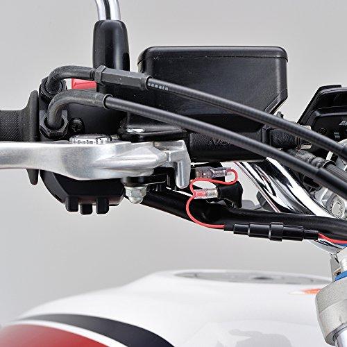 DAYTONA(デイトナ) バイク専用電源 USB1ポートACC2.1A 97040