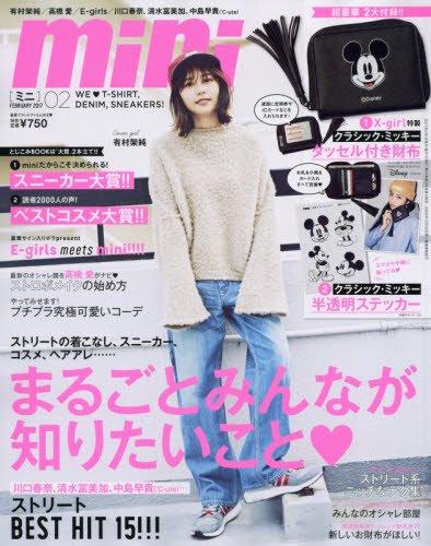 mini(ミニ) 2017年 2 月号