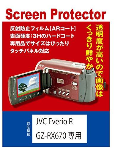 【AR反射防止+指紋防止】JVC R GZ-R470/RX670専用 液晶保護フィルム(ARコート指紋防止機能付)