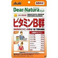 ディアナチュラスタイル ビタミンB群 60粒 (60日分)