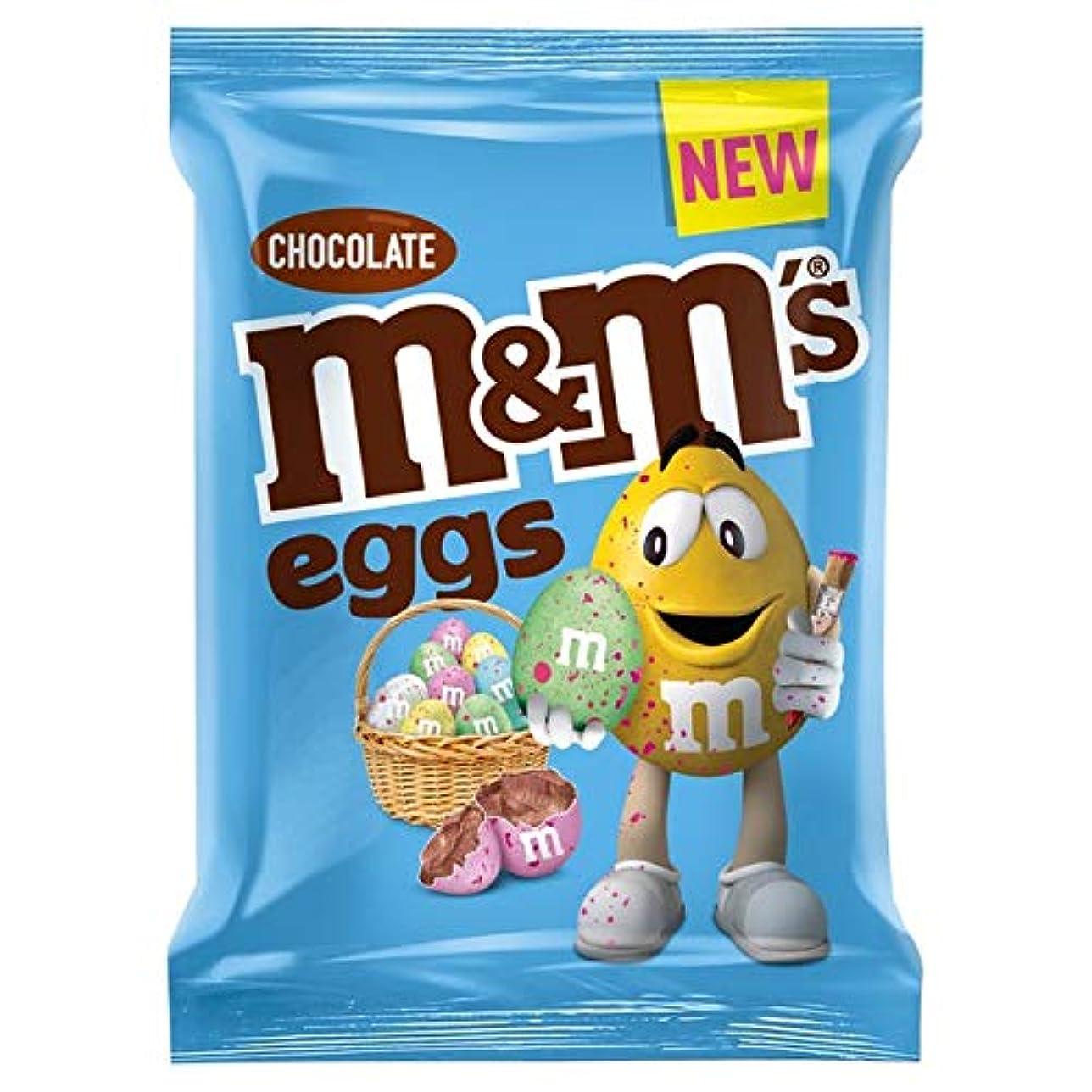 軍団代表団医薬品M&M's Chocolate Mini Speckled Eggs 80g イースターエッグ