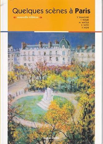 パリのどこかで (改訂新版) (解答なし)