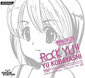 ROCK YU!!