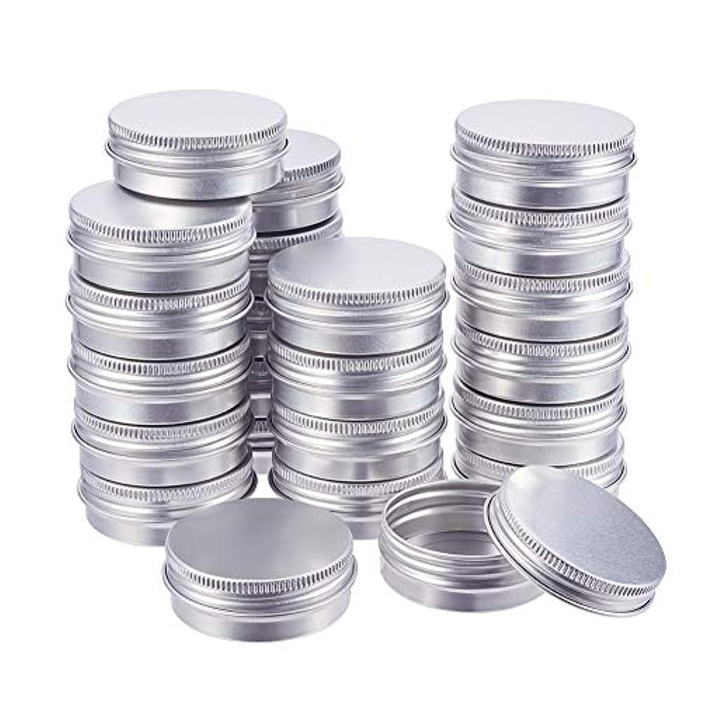 旋回シャーク落胆したBENECREAT 30個セット30mlアルミ缶 アルミネジキャップ缶 小分け容器 詰め替え容器 クリームケース 化粧品 クリーム 小物用収納ボックス シルバー