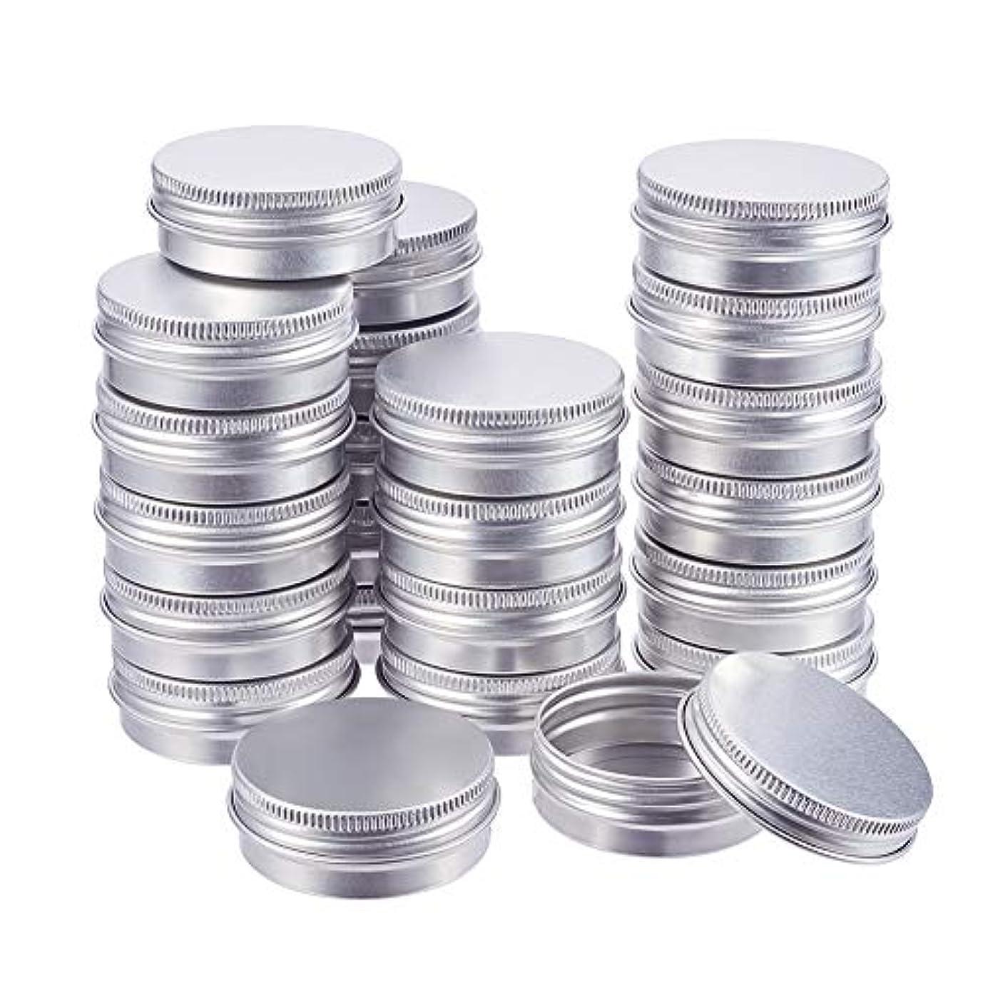 敬意を表する神の絶対のBENECREAT 30個セット30mlアルミ缶 アルミネジキャップ缶 小分け容器 詰め替え容器 クリームケース 化粧品 クリーム 小物用収納ボックス シルバー