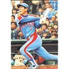 カルビー2012 プロ野球チップス 40周年記念復刻カード No.M-20 宇野勝(1981年)