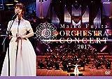 【Amazon.co.jp限定】藤田麻衣子 オーケストラコンサート2017(通常盤)(A2ポスター2種類付) [DVD]