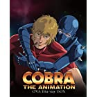 コブラOVAシリーズ Blu-ray BOX
