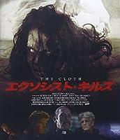 エクソシスト・キルズ [Blu-ray]