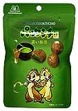 森永製菓  オトナパックンチョ<濃い抹茶>  44g×10袋